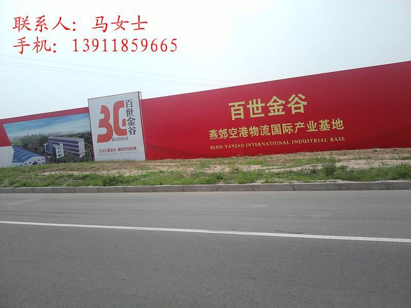 燕郊空港国际产业基地
