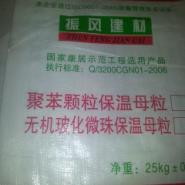广州有机无机保温-聚合物砂浆图片