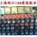 广州108建筑胶水-配方108建筑专业图片