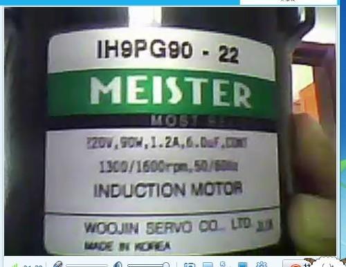 供应韩国产电机