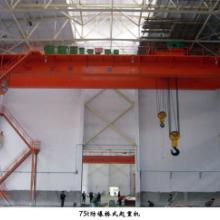 供应电动双梁桥式起重机