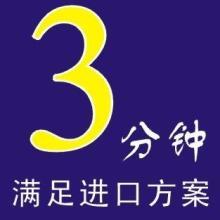 供应香港服装出口证办理香港服装转口证综合证办理批发