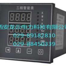PD211-1M9S9仪器仪表厂家/ PD211-1M9S9直销图片