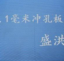 供应菏泽镀锌穿孔吸音板/筛板/不锈钢网孔板/铝孔板/微孔板图片