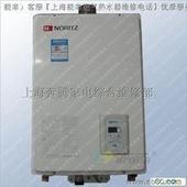 供应专业维修柳州各种家电热水器维修洗衣机维修图片