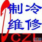 柳州空调图片/柳州空调样板图 (1)