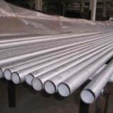 供应易切削结构钢Y12