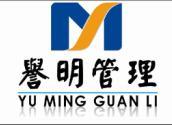 供应广西港口装卸机械生产许可证