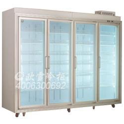 供應廈門冷藏水果保鮮展示櫃