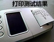 供应智能蓄电池测试仪,首选奥卡品牌,佛山亿成代理,寿命长,安全可靠