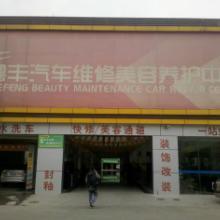 广东佛山液压升降台(举升机)   汽车维修设备机