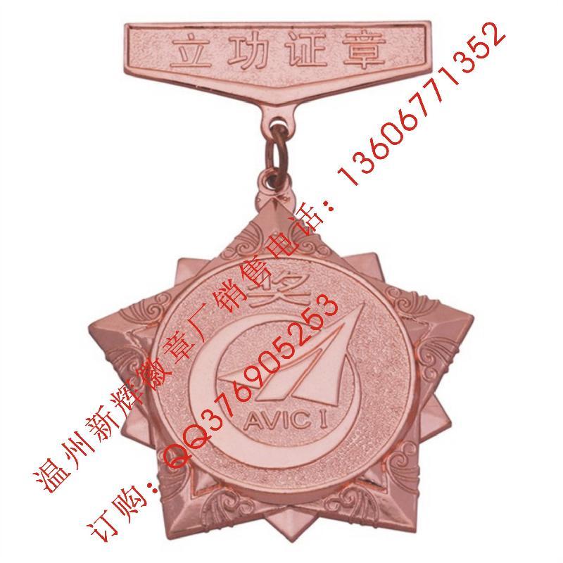 浙江造币厂,纪念币,纪念章,银币,纪念币制作,纪念章制作。