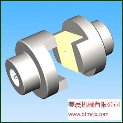 供应WH型弹性块滑块联轴器