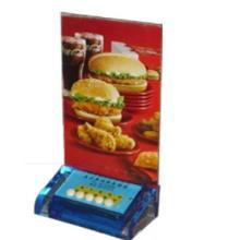 供应无线呼叫系统,合肥无线呼叫器,合肥无线呼叫系统