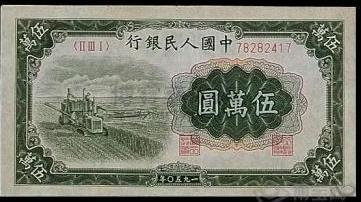 现在有一千元人民币吗