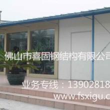 供应彩钢活动板房质优价廉拆装方便