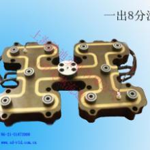上海江浙沪热流道系统,热流道模具
