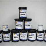 供應廣州溶劑型絲印油墨供應商