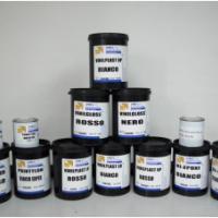 供应广州溶劑型絲印油墨供应商
