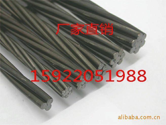 供应海南钢绞线海口钢绞线预应力钢绞线直销