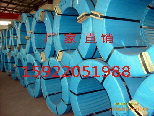 供应钢绞线厂家河北钢绞线生产供应商15922051988