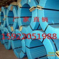 供应陕西预应力钢绞线钢绞线厂家直销15922051988