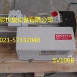 供应莱宝真空泵 SV100B 莱宝真空泵代理
