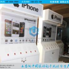 供应IPHONE配件架苹果配件柜