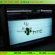 新款HTC手机柜台报价白色三星手机图片