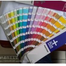 供应用于塑胶染色的Z系列荧光颜料|(美国迪高)批发