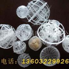 悬浮球填料/多孔悬浮球填料/生物悬浮球填料,填料,环保