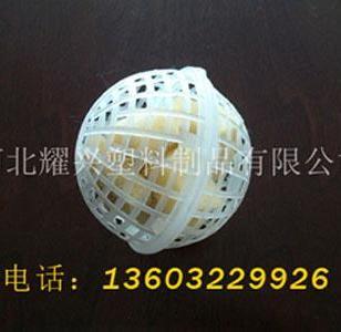 内置海绵悬浮球填料图片