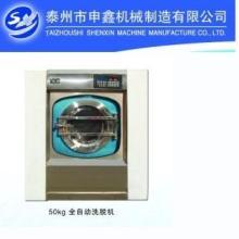 供应床单洗涤机械