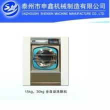 供应服装洗涤机械