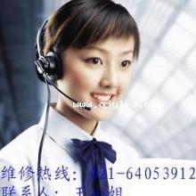上海长虹空调维修公司【官方维修厂家配件】图片