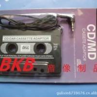 供应MP3磁带转换器(专供出口)MP3磁带转换器专供出口