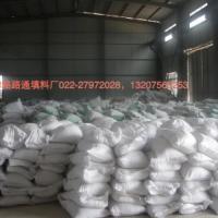 供应硅灰石粉报价/硅灰石粉厂家电话