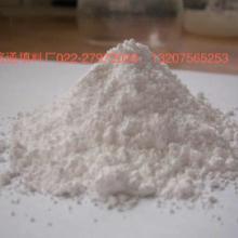供应超细钛白粉,全国厂家直销