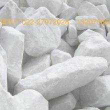 重质碳酸价格图片