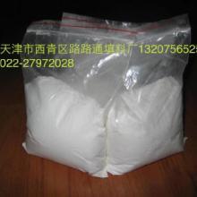 广东超细重质碳酸钙图片