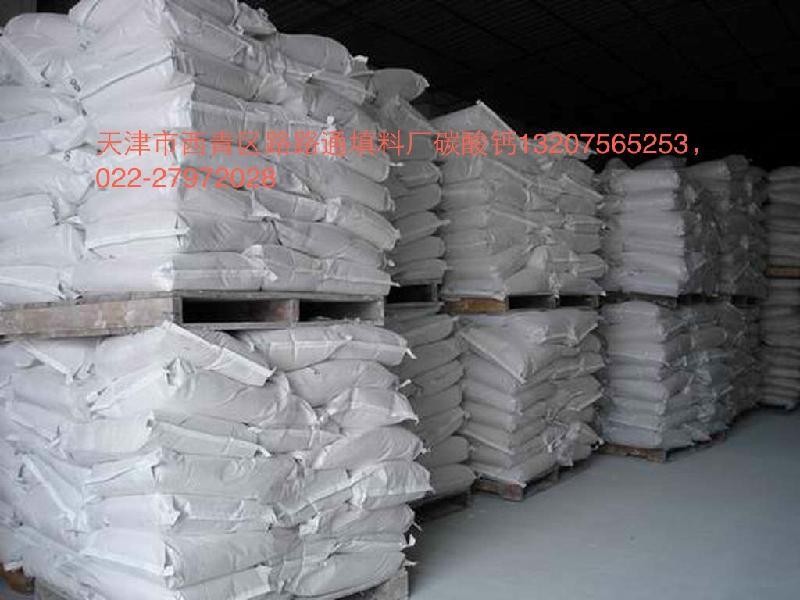 供应超细方解石粉,超细方解石粉规格,超细方解石粉厂家
