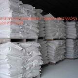 供应轻质碳酸钙规格,轻质碳酸钙用途,轻质碳酸钙供应商