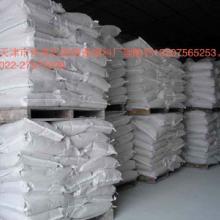 供应活性轻钙,活性轻钙供应商,活性轻钙规格参数