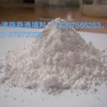 供应钛白粉规格/钛白粉用途/钛白粉报价