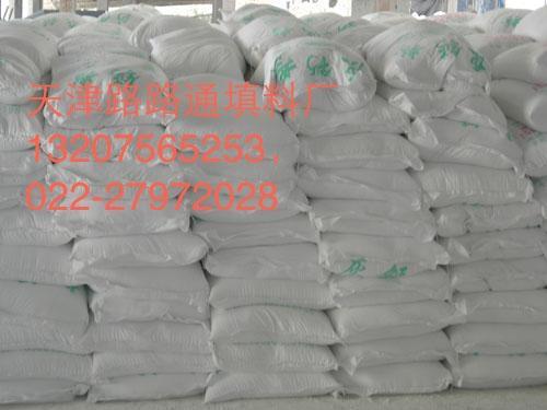 供应陶土性能,陶土供应商,陶土生产厂家