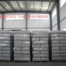 供应沉淀白碳黑,天津白碳黑价格,天津白碳黑供应商批发