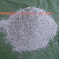 供应硅灰石粉规格/硅灰石粉报价/硅灰石粉供应商