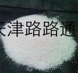 供应陶瓷用石英砂/耐火材料用石英砂
