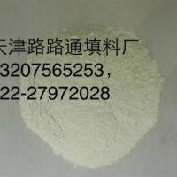 供应天津方解石,天津方解石报价,天津方解石生产厂家