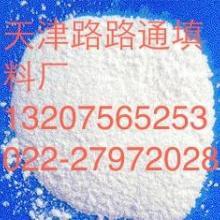 供应钛白粉用途,钛白粉加工,钛白粉供应商